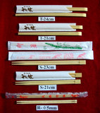 竹筷系列chopsticks series